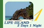 Lipe Island 2 Days 1 Night Package