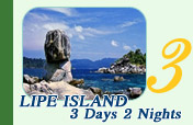 Lipe 3 Days 2 Nights