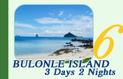 Bulonle Island 3 Days 2 Nights